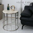 [クーポンで10%OFF] 大理石ラウンドテーブル 50cm おしゃれ 丸 円形 サイドテーブル 高級 コンソール コーヒーテーブ…