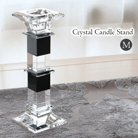 [P5倍] クリスタルキャンドルスタンド 1灯 スクエアブラック Mサイズ 燭台 1本 キャンドルホルダー キャンドルスタンド ガラス クリスタル 夏のインテリア