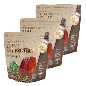 ソイプロテイン500g×3袋ダイエット女性植物性100%非遺伝子組み換え大豆アミノ酸スコア100砂糖、保存料、増粘剤不使用有機生カカオ配合