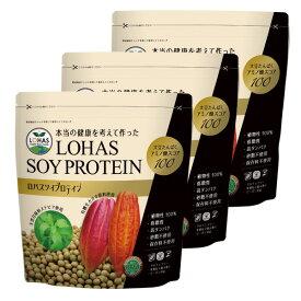 ソイプロテイン 500g×3袋 低糖質 高タンパク 低脂質 たんぱく質含有量80%以上 ダイエット 女性 植物性100% 非遺伝子組み換え 大豆 アミノ酸スコア100 砂糖、保存料、増粘剤不使用 有機生カカオ配合