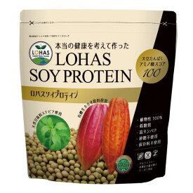 ソイプロテイン 500g 低糖質 高タンパク 低脂質 たんぱく質含有量80%以上 ダイエット 女性 植物性100% 非遺伝子組み換え 大豆 アミノ酸スコア100 砂糖、保存料、増粘剤不使用 有機生カカオ配合