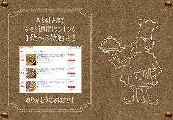 【送料無料】Vivoローストロベリーチョコレートタルトギフトロースイーツグルテンフリー低GI乳製品・卵・小麦・砂糖不使用冷凍便