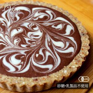 オーガニック・Vivoローチョコレートタルト 有機JAS認証 アイスケーキ ギフト ロースイーツ グルテンフリー 低GI 乳製品・卵・小麦・砂糖不使用 無添加 ヴィーガン アレルギー対応 冷凍便 プ