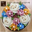 【送料無料】フラワーデコローチョコレートケーキ4号 有機カカオ使用 ロースイーツ グルテンフリー 乳製品 不使用…