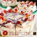 ロースイーツ専門店【Raw&Raw】ローケーキ マキベリーマーブル 濃厚ローチーズケーキ(風)15cmホール 誕生日ケーキ…