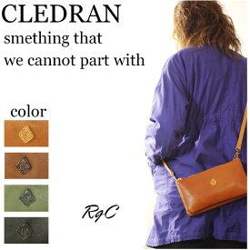 クレドラン CLEDRAN クレドラン LUST SERIESDUAL POCHETTEウォレットポシェット( クラッチバッグ ショルダーバッグ )( 商品番号 CLE-2506 )