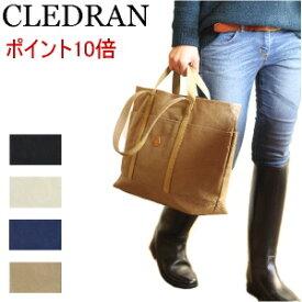 クレドラン CLEDRAN クレドラン RENCO SERIES LARGE 2WAY TOTE レンコ トートバッグ( L )CL-2756 キャンバストートバッグ(コンビニ受取不可)( 商品番号 CLR-2756 )