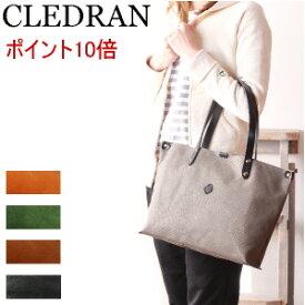 クレドラン バッグ CLEDRAN クレドラン REGLE SERIESトートバッグ( M )( CL- 3082 バッグ キャンバストートバッグ )( 商品番号 CLR-3082 )