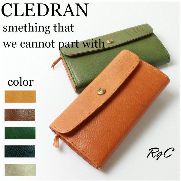 クレドラン * CLEDRAN ◆今ならレザーケアセットプレゼント◆クレドラン CLE SERIES LONG WALLET フラップレザーロングウォレット【 商品番号 CLC-1313 】