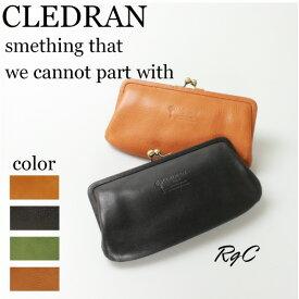 クレドラン 財布 クレドラン PENDA SERIES PURSE LONG WALLETガマ口ロングウォレット( 商品番号 CLP-2553 )