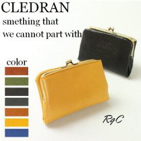 クレドラン CLEDRAN クレドラン NOM SERIES 2つ折りがま口ウォレット 代引手数料無料 CL-2620 がま口 財布 2つ折り財布( 商品番号 CLM-2620 )