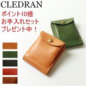 クレドラン CLEDRAN (◆今ならレザーケアセットプレゼント)クレドラン VARIE SERIES WALLET 2つ折りウォレットCL-2838 財布 2つ折り財布( 商品番号 CLV-2838 )
