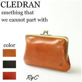 クレドラン CLEDRAN クレドラン RAPI SERIES MULTI POUCH CL-2874 ( 財布 がま口コインケースがま口財布がま口ポーチ )( 商品番号 CLP-2874 )