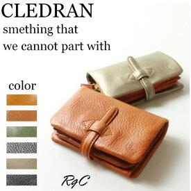 クレドラン CLEDRAN クレドラン ADORE SERIES 2つ折りレザーウォレットS-6218 財布 2つ折り財布( 商品番号 CLA-6218 )