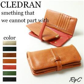 クレドラン 財布 CLEDRAN クレドラン ADORE SERIES ADORE WALLET / L レザーロングウォレット 財布 長財布 レザーロングウォレット( 商品番号 CL6219 )