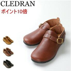 クレドラン CLEDRAN(◆今ならレザーケアセットプレゼント)クレドラン OILED LEATHER SHOES SERIESMID CUT SHOE レザーシューズ( CL-1431 レザーシューズ レディ—ス 靴 )( 商品番号 CLO-1431 )
