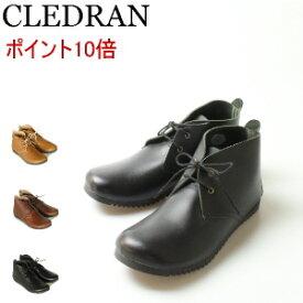クレドラン CLEDRAN (◆今ならレザーケアセットプレゼント)クレドラン OILED LEATHER SHOES SERIESLACED ROUND SHOE レザーシューズ( CL-1432 レザーシューズ レディ—ス 靴 )( 商品番号 CLO-1432 )