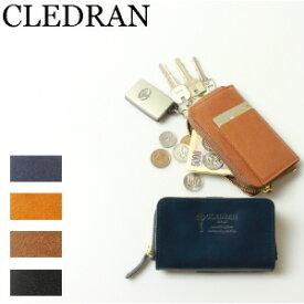 ( CLEDRAN クレドラン )( CL-2619 キーケース コインケース マルチケース )クレドラン BLOU SERIESキーケース コインケース( MULTI KEY CASE マルチ カード ケース )( 商品番号 CL-2619 )