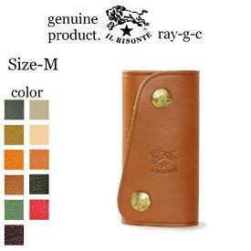 ( イルビゾンテ キーケース) イルビゾンテ スナップボタンキーケース( M )イルビゾンテ レザー キーケース ( 正規品 メンズ レディース 54_1_ 5402300090  IL BISONTE / Key Case )( 商品番号 IB-0-00090 )