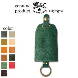 イルビゾンテ キーケース ( IL BISONTE ベル型 キーケース レザー キーケース )イル ビゾンテ ベル型キーケース( メンズ レディース 54_1_ 411225 )IL BISONTE / Key case( 商品番号 IB-411225 )
