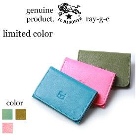 ( イルビゾンテ IL BISONTE ) ( 名刺入れ レザーカードケース 本革 )イル ビゾンテ カードケース 3Pocket( Limited Color )( 2019年 春夏 新作 )( メンズ レディース 54_1_ 54192304493 )( 商品番号 IB-19-04493 )
