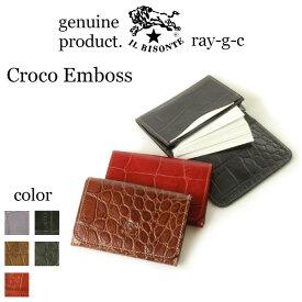 ( イル ビゾンテ IL BISONTE )( 名刺入れ カードケース レザーカードケース )イルビゾンテ カードケース( クロコダイル )IL BISONTE / CARD CASE ( 54_1_ 5402305593 メンズ レディース )( 商品番号 IB-0-05593 )