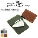 イルビゾンテ 名刺入れ IL BISONTE( 名刺入れ カードケース 本革 )イルビゾンテ カードケース 3POCKET( バケッタスムースレザー )IL BISONTE / CARD CASE(