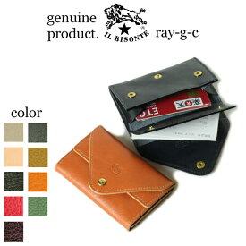 ( イルビゾンテ IL BISONTE ) ( 名刺入れ レザーカードケース 本革 )イル ビゾンテ 2(two)フラップカードケース(over lapping card case)( メンズ レディース 54_1_ 541723 09193 )( 商品番号 IB-17-09193 )