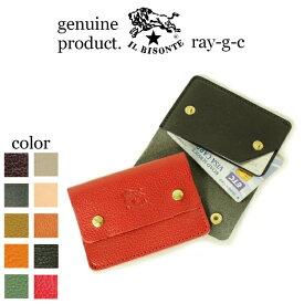 ( IL BISONTE イルビゾンテ ) ( パスケース カードケース )イルビゾンテ スナップボタン カードケースIL BISONTE / CARD CASE / 54_1_ 54152309190( 商品番号 IB-15-09190 )