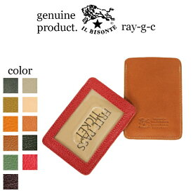 ( IL BISONTE イルビゾンテ ) ( パスケース カードケース 定期入れ )イルビゾンテ パスケース(ワンポケット)IL BISONTE / CARD CASE( 送料無料 ネコポスのみ )( 54_1_ 411618 メンズ レディース )( 商品番号 IB-411618 )