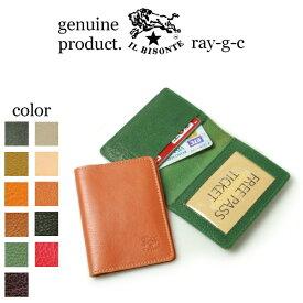 ( イルビゾンテ IL BISONTE )( 411619 パスケース カードケース 定期入れ )イルビゾンテ 2つ折りパスケースイル・ビゾンテ / IL BISONTE / CARD CASE( メンズ レディース )( 商品番号 IB-411619 )