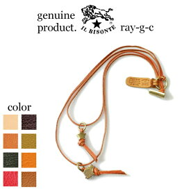 ( IL BISONTE イルビゾンテ )( ネックレス レザー ネックレス )イルビゾンテ ダブルチャームネックレスIL BISONTE / necklace( メンズ レディース 54_1_ 5402300297 財布 )( 商品番号 IB-0-00297 )