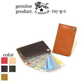 ( イルビゾンテ IL BISONTE ) ( カードケース カード入れ )イル ビゾンテ カードケース( 回転式 )( メンズ レディース 54_1_ 5492305190 )IL BISONTE / イル・ビゾンテ( 商品番号 IB-9-05190 )