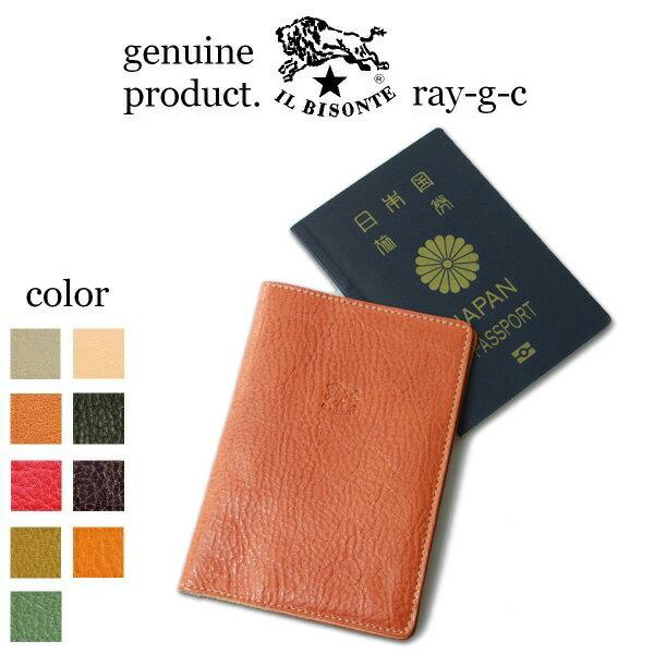 【 IL BISONTE * イルビゾンテ 】 【 パスポートケース パスポートカバー 】イルビゾンテ レザーパスポートケース【 54_1_ 5422300198 メンズ レディース パスポート レザー 】【 商品番号 IB-2-00198 】