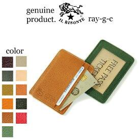 ( IL BISONTE イルビゾンテ ) ( パスケース カードケース 定期入れ 定番 )イルビゾンテ パス ・ カードケース(3POCKET)( IL BISONTE / CARD CASE / 54_1_ 5472300090 )( 商品番号 IB-7-00090 )