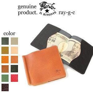イルビゾンテ 財布/IL BISONTE マネークリップ 二つ折り財布( 商品番号 IB-411621 )