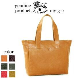 (イルビゾンテ バッグ )IL BISONTEイル ビゾンテ オールレザートート ジップトップ( バッグ トートバッグ 54_1_ 5412305114 )IL BISONTE /Tote Bag(コンビニ受取不可)( 商品番号 IB-1-05114 )
