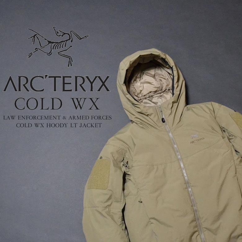 ARC'TERYX アークテリクス LEAF COLD WX HOODY LT JACKET NEW リーフ コールドWX フードLTジャケット NEWモデル 国内未発売ミリタリーライン 最高峰アウトドアブランド