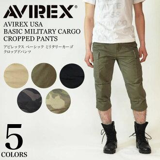 AVIREX (avirex-avirex) AVIREX 美國基本軍事貨物裁剪褲子貨物裁剪迷彩男裝短褲短褲熱褲