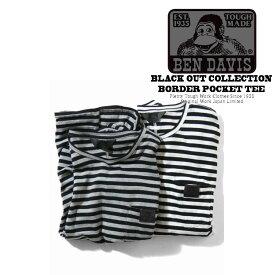 【25日(月)がラストチャンス!Wエントリーで全品ポイント19倍!確定です。】【 50%OFF SALE 半額 セール 】BEN DAVIS ベンデイビス BLACKOUT COLLECTION BORDER POCKET TEE MADE IN JAPAN ブラックアウト コレクション ボーダー ポケットTシャツ 日本限定モデル BDB-602