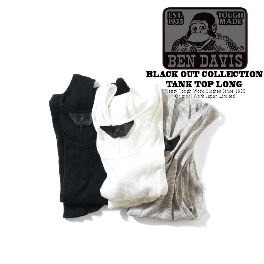 BEN DAVIS ベンデイビス BLACKOUT COLLECTION TANK TOP LONG MADE IN JAPAN ブラックアウト コレクション ロング タンクトップ レイヤード 日本限定モデル BDB-603