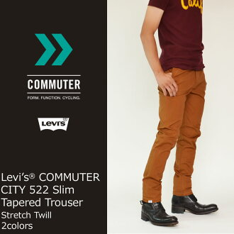 LEVI'S COMMUTER Levis commuter 522 SLIM TROUSERS chino pants stretch pants tapered straight 00522 stretch trouser cyclist bicycle