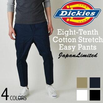Dickies日本计划8分长棉布伸展E G裤子181m40wd16