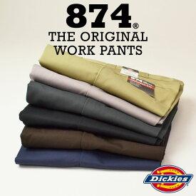 Dickies 874 ディッキーズ 874 Original ワークパンツ チノパン 本国USAライン