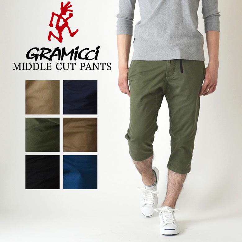 GRAMICCI グラミチ MIDDLE CUT PANTS ミドルカットパンツ ストレッチ 七分丈パンツ クライミングパンツ GMP-18S004 新作モデル