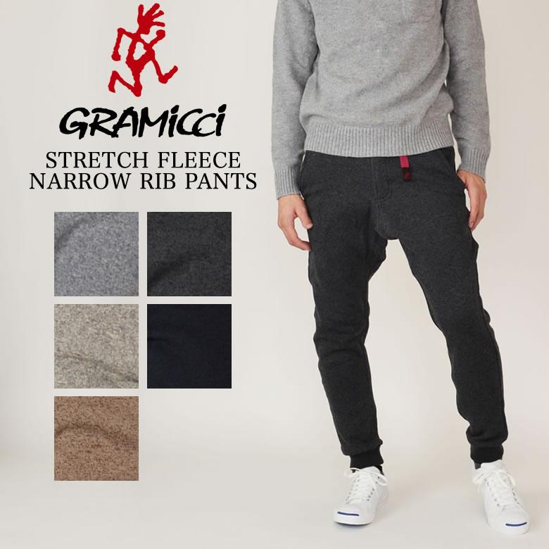 GRAMICCI グラミチ FLEECE NARROW RIB PANTS フリースナローリブパンツ ストレッチパンツ クライミングパンツ GUP-17F007 17FW新作モデル