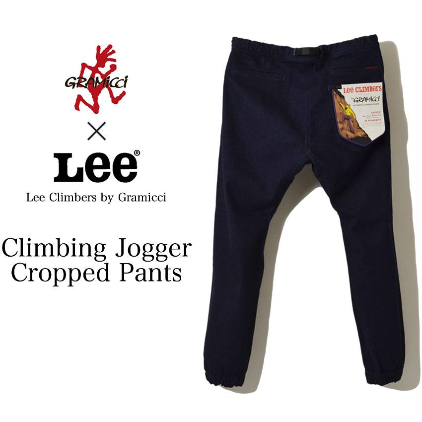 Lee CLIMBERS BY GRAMICCI CLIMBING JOGGER CROPPED PANTS ストレッチデニム ジョガーパンツ グラミチ × リー コラボ クライミングパンツ GUP-17F902