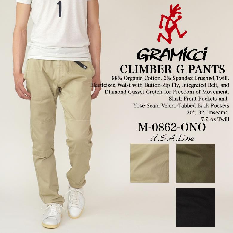 GRAMICCI グラミチ CLIMBER G-PANTS Gパンツ ダブルニークライミングGパンツ クライミングバンツ M-0862-ONO 本国USA限定モデル