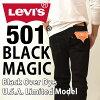 Levi's 501 ORIGINAL Black Magic Black Out 00501-0660 USA Model