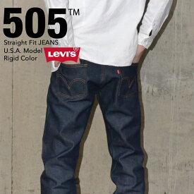 LEVI'S リーバイス 505 ORIGINAL STRAIGHT FIT デニム ジーンズ ジーパン ストレート リジッット ノンウォッシュ 未洗い 00505-0217